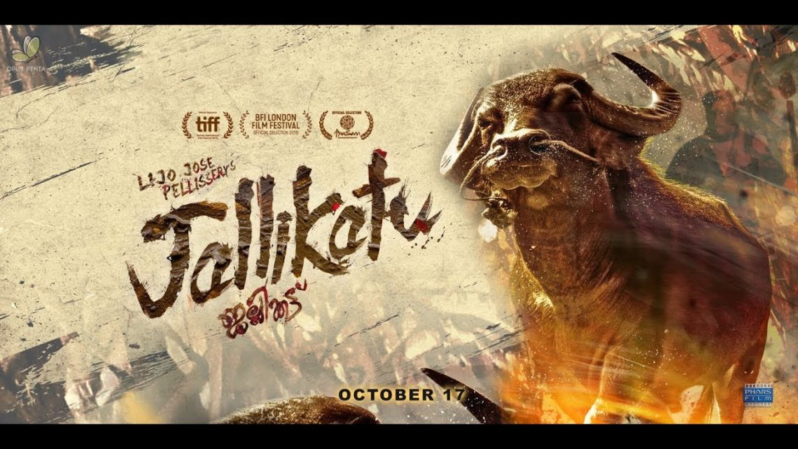 Indian Movie Based On The Tamil Tradition Festival